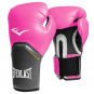 boxerske-rukavice-everlast-pro-style-elite-ruzove-10941-10941g