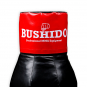 Boxovací pytel MMA DBX BUSHIDO 130 cm 45 kg kryt