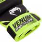 MMA rukavice Training Camp černé neo žluté VENUM omotávka