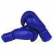 Boxerské rukavice Predator BAIL modré strana